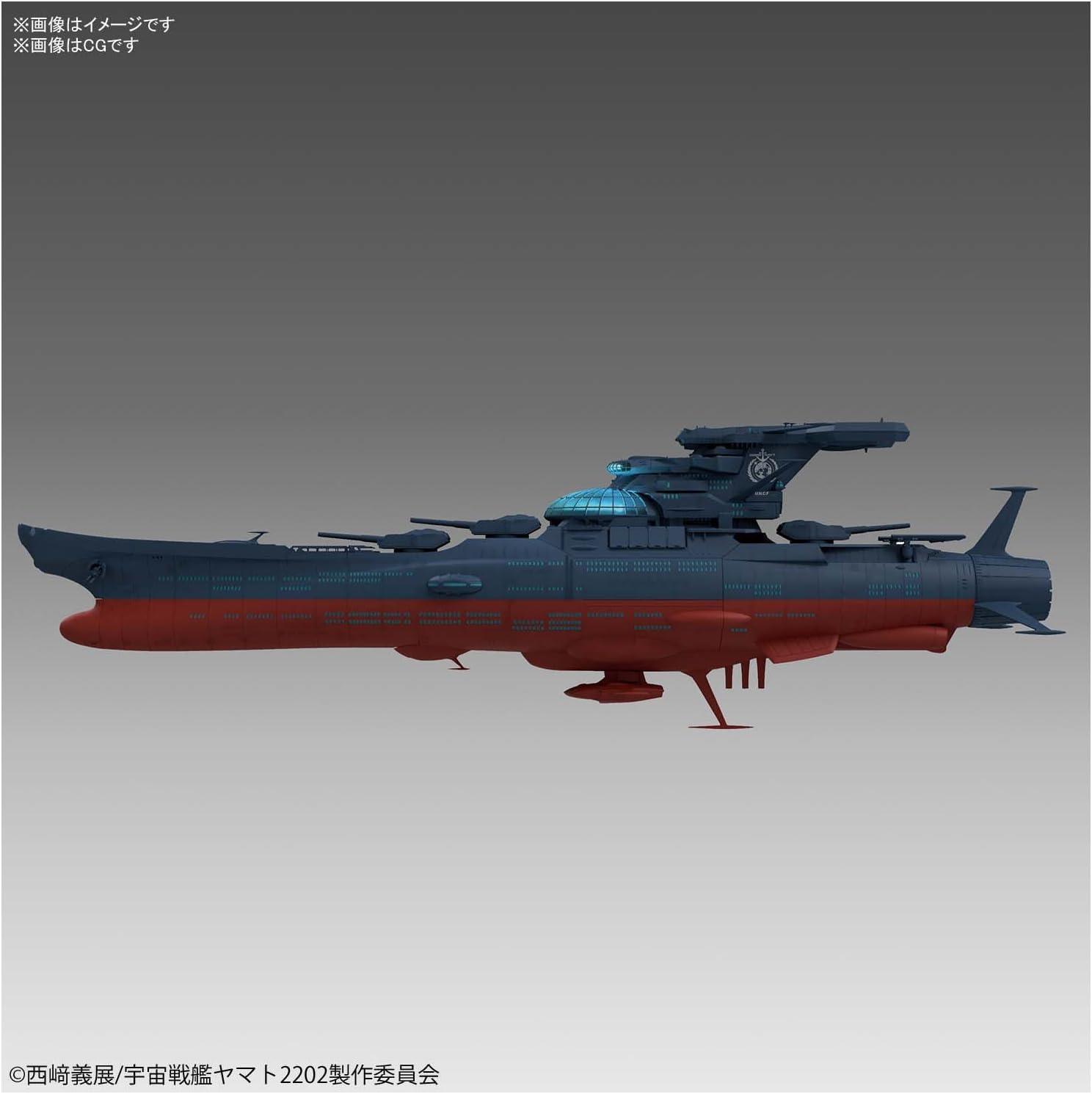 Model Kit Yamato Ginga Experimental Ship 1//1000 BANDAI