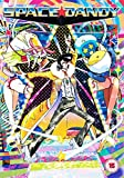 Space Dandy (Seasons 1 & 2) - 6-DVD Box Set ( Space Dandy (26 Episodes) ) [ NON-USA FORMAT, PAL, Reg.2 Import - United Kingdom ]