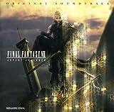 Final Fantasy VII: Advent Children (2005-09-28)