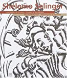 Shelomo Selinger : Les camps de la mort - Dessins d'un rescapé. Edition bilingue Français / Anglais