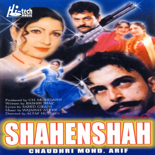 Shahenshah (Pakistani Film Soundtrack)