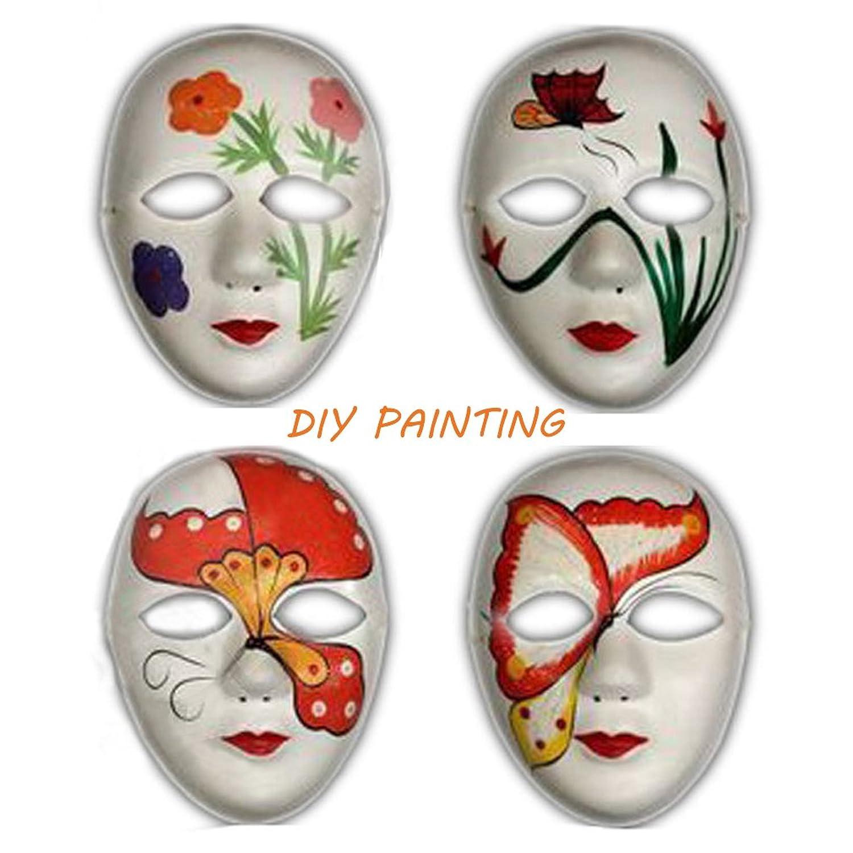 Amazon.com: Michley 12pcs DIY Full Face Cosplay Mask White (12pcs ...