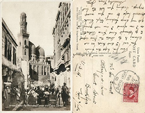(CAIRO MOSQUE EGYPT VINTAGE REAL PHOTO POSTCARD RPPC w/STAMP)