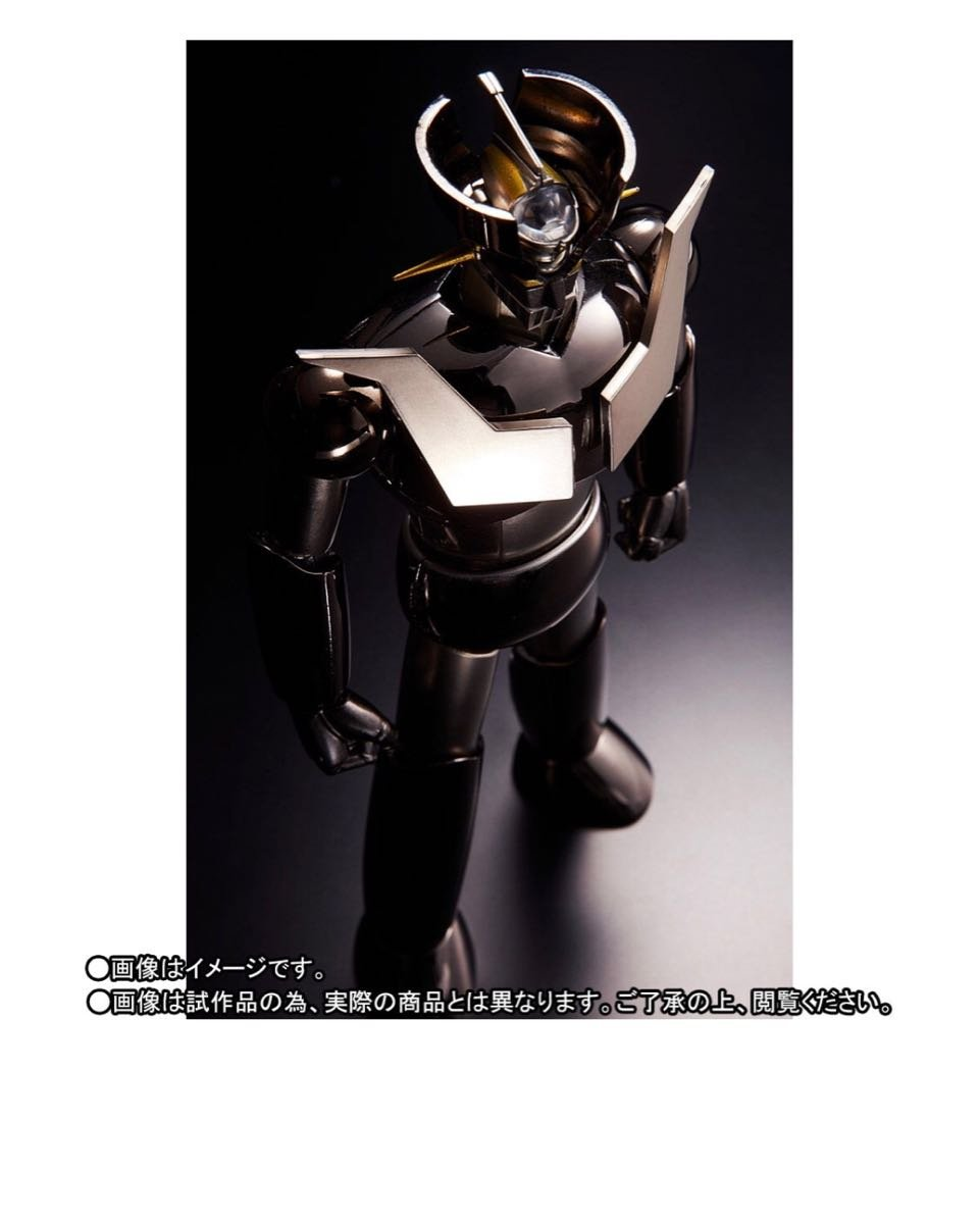 魂ネイション 開催記念商品 超合金魂 GX-70CN マジンガーZ D.C. CHROME NOIR! B07756RGYS