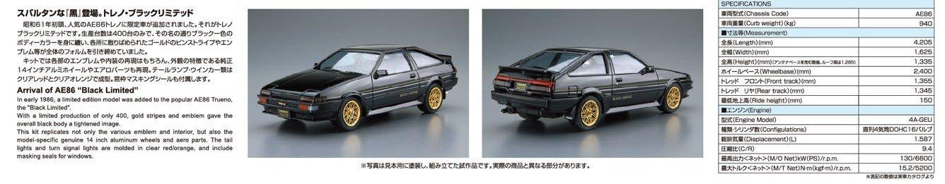 Aoshima 54819 The Model Car SP Toyota AE86 Sprinter Trueno//GT-Apex Black Limited