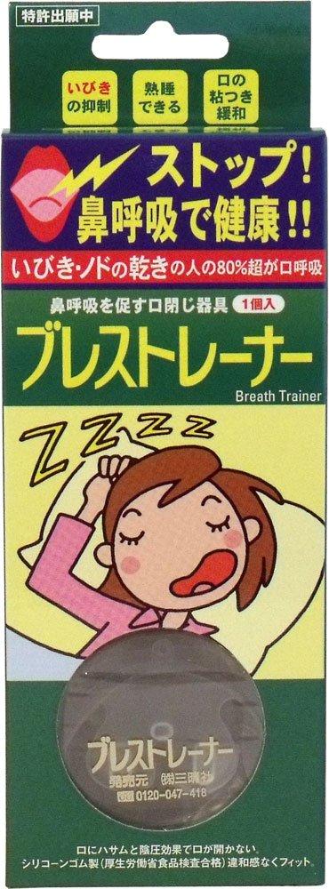 鼻呼吸を促す口閉じ器具 ブレストレーナー 1個入 ×5個セット   B007M84KKE