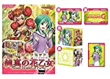 Card Fight !! Vanguard G Tell Me set VG-G-TD03 + innocence of flower girl by Bushiroad