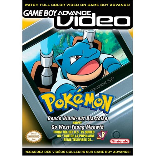 Pokemon Blank Out Blastoise Game Boy Advance