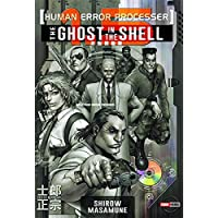 Ghost in the shell. Vol. 3