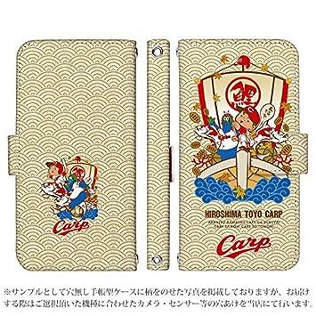 9d462e3b3a Amazon | Xperia X Compact SO-02J 手帳型 ケース [デザイン:47.宝船 ...