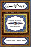 Vierzeiler (Ruba'iyat)