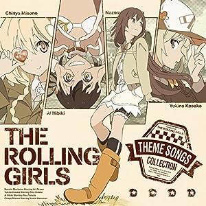 ローリング☆ガールズ DVD