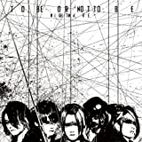 To Be Or Not To Be [CD+DVD / Type A] by Nightmare (2014-03-18)