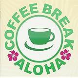 コーヒー・ブレイク・アロハ