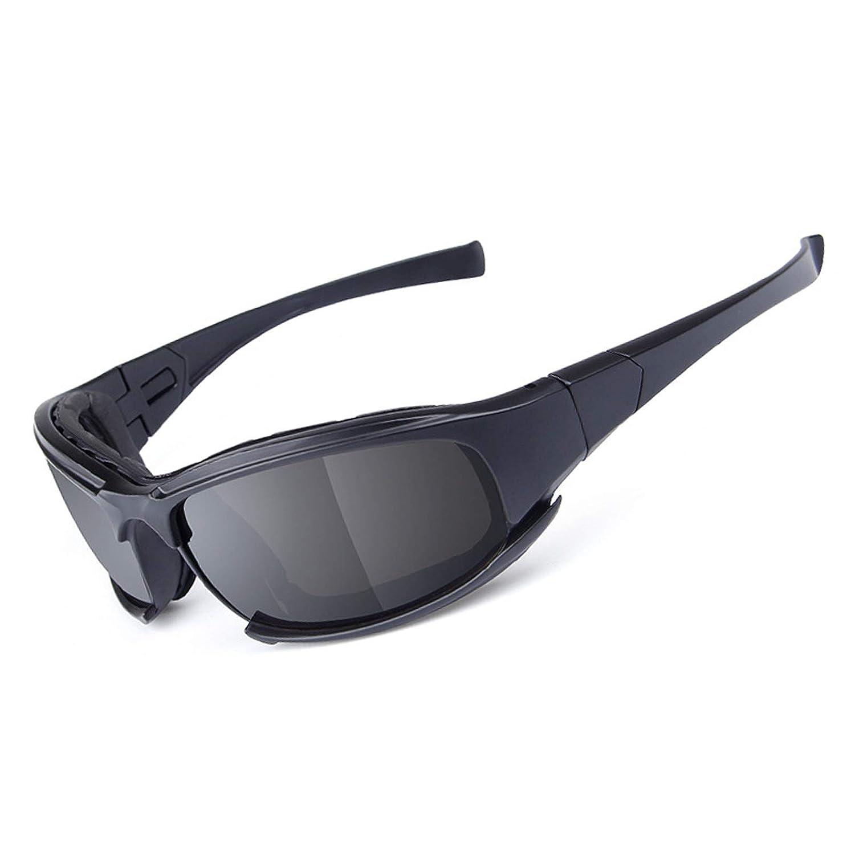 SonMo Motorradbrille Nachtsichtbrille Arbeitsbrille Sportbrille Radbrille Schneebrille Skibrille Snowboardbrille TPU+PC Schwarz Skibrille Unisex Blendschutz mit UV Schutz Windschutz