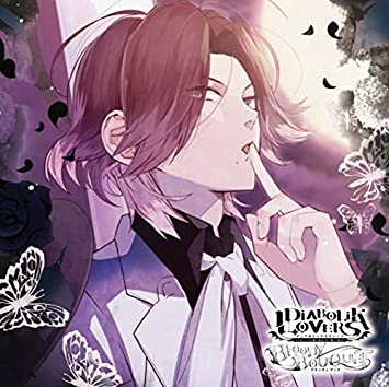 DIABOLIK LOVERS ドS吸血CD BLOODY BOUQUET Vol 10 逆巻ライト