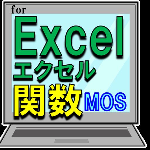 mosexcel