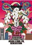 映像作品集9巻 デビュー10周年記念ライブ 2013.9.14 ファン感謝祭 [DVD]