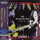 Last Night In Tokyo: Live 1996