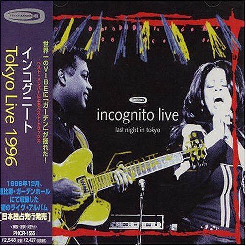 Last Night In Tokyo: Live 1996 by Talkin' Loud
