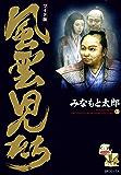 風雲児たち 3巻 (SPコミックス)