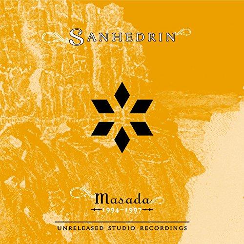 Sanhedrin - 1994-1997 Unreleased Studio Recordings - 1994 Studio