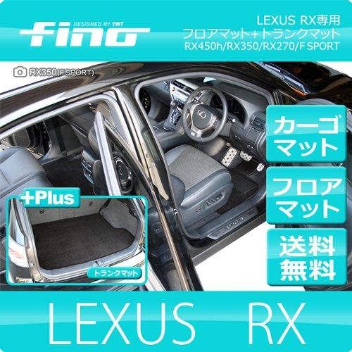fino レクサス新型20系RX450h フロアマット+ラゲッジマット ベージュ B01JGMYNGO 新型20系(H27年10~) RX450h|ベージュ ベージュ 新型20系(H27年10~) RX450h