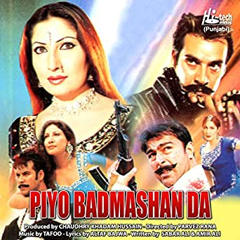 Piyo badmashan da pakistani film soundtrack by tafoo on amazon you have exceeded the maximum number of mp3 items in your mp3 cart please click here to manage your mp3 cart content altavistaventures Images