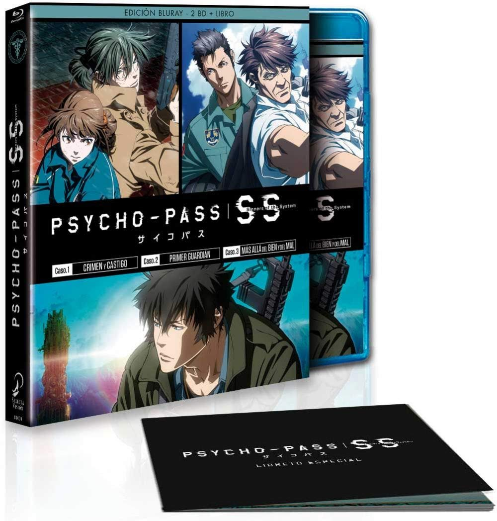 Psycho-Pass: Sinners of the System [Blu-ray]
