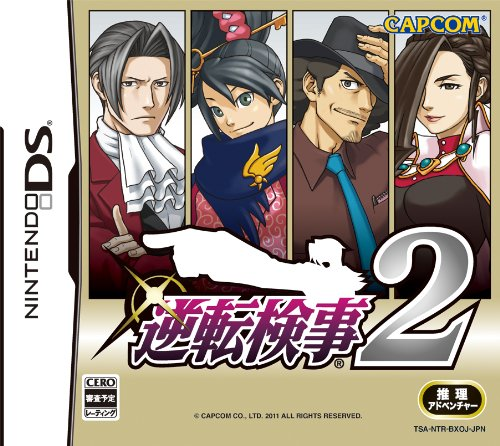 Gyakuten Kenji 2 [Japan Import]