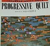 Japanese Quilt Art II, Setsuko Segawa, 4838100906