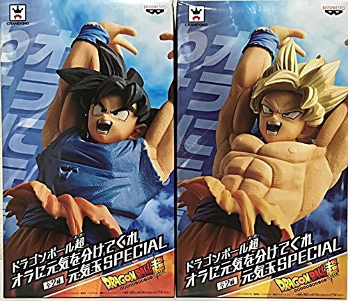 Banpresto Dragon Super Special Figure