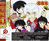 Best of Inuyasha 2 by Best of Inuyasha (2006-01-01)