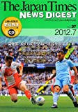 The Japan Times NEWS DIGEST 2012.7 Vol.37 (CD1枚つき)