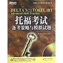 The New Oriental TOEFL pro forma strategy simulation questions(Chinese Edition)