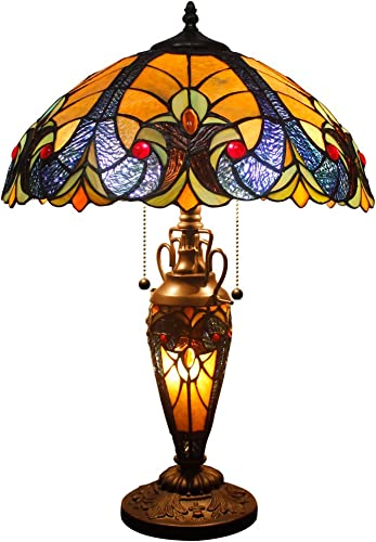 Tiffany Styled Lamp 2E26 1E12 W16 H24 Inch Yellow Liaison Stained Glass Table Light Night Light Base for Living Room Bedroom Coffee Table Reading Desk Beside S160E WERFACTORY