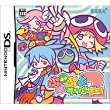 Puyo Puyo Fever 2 [Japan Import]