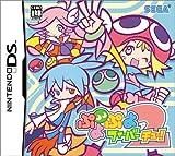 Puyo Puyo Fever 2 [Japan Import]