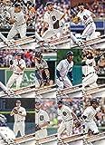 2017 Topps Series 1 Detroit Tigers Baseball Card Team Set - 11 Card Set - Includes Miguel Cabrera, Justin Upton, Cameron Maybin, Justin Verlander, Daniel Norris, and more!