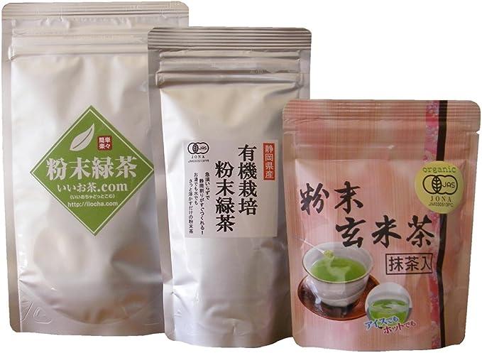 粉末緑茶お試しセット