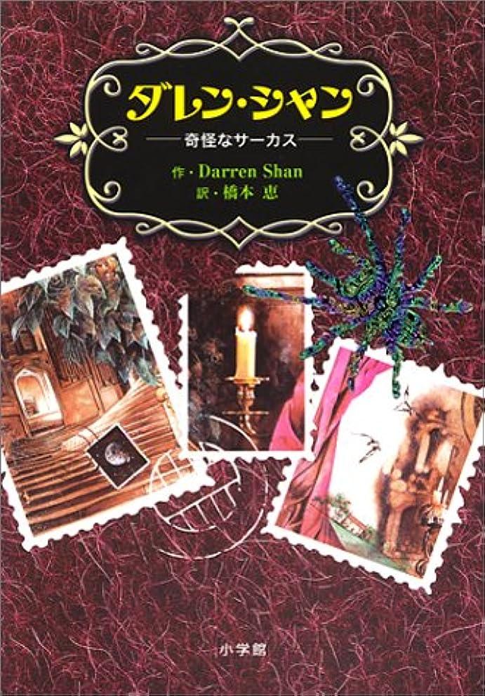 タイピストスピン愚か都道府県事件ファイル 小学4~6年 (おはなし推理ドリル)
