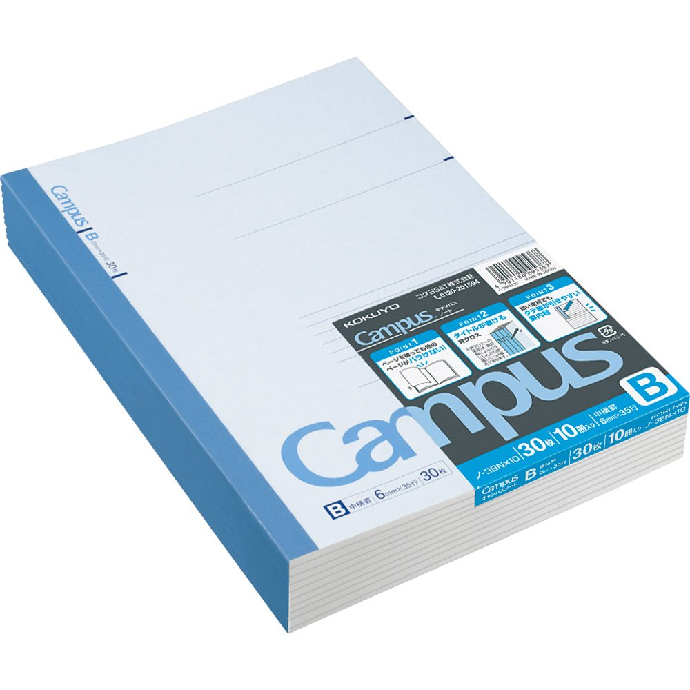 Kokuyo Campus Notebook Semi B5(''9.8×''7)- 6 mm - 35 Lines X 30 Sheets - Pack of 10