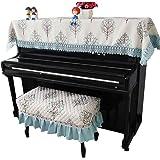 ピアノカバー トップカバー 椅子カバー 可愛い 刺繍 ピアノ 防塵カバー 厚手 ヨーロッパ風 ピアノ カバー おしゃれ 人気 フリル付き HIMENO