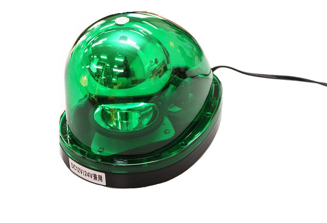 DC12V/24V 自動車用LED回転灯(緑色) EA983FS-54A  B00AXVFA9W