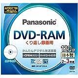 パナソニック 3倍速 片面120分 4.7GB DVD-RAMディスク 単品