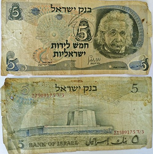 Nice1159 Old Israel Banknote 5 Lira Pound, 1968 Albert Einstein Paper Money Rare Vintage -For Collectors (Only 1 pc left)