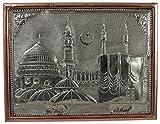 Kapasi Handicrafts Makka Madina/Makka Sharif/Makka Masjid Embossed On German Silver Standing Wall Hanging Photo Frame (33L X 25H) CM Antique Finish Indian Home Decor Art Piece