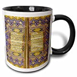 3dRose Purple and gold Islamic Suras - decorated Quran prayers in Arabic text - Islam Muslim Arabian koran - Two Tone Black Mug, 11oz (mug_162529_4), 11 oz, Black/White