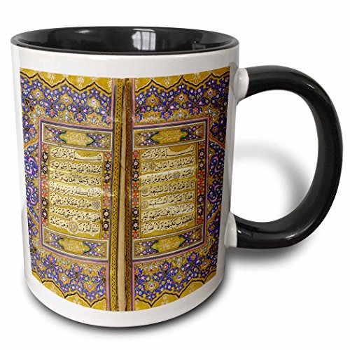 3dRose Purple and gold Islamic Suras - decorated Quran prayers in Arabic text - Islam Muslim Arabian koran - Two Tone Black Mug, 11oz (mug_162529_4), 11 oz, Black/White by 3dRose