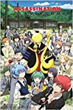 ASSASINATION CLASSROOM Group Outside (Anime) Poster Print (24 x 36)